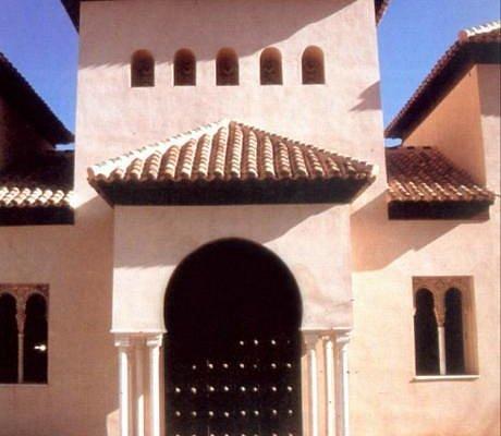 Entrada al Palacio Alcázar Genil sede de la Fundación Francisco Ayala
