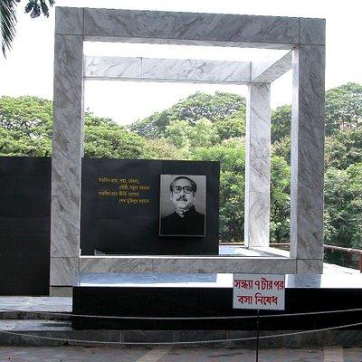 Bangabandhu Museum Terrace