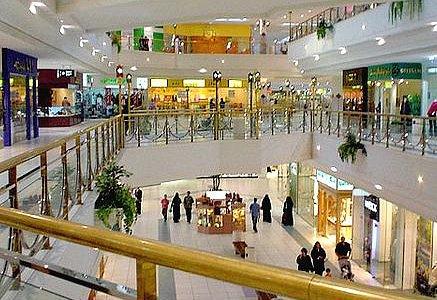 Al Rashed Mall