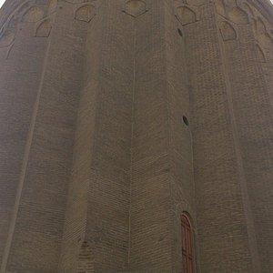 Toghrol tower