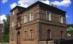 Atatürk evi Erzurum
