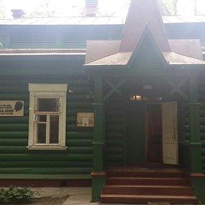 Историко-краеведческий музей в Костино