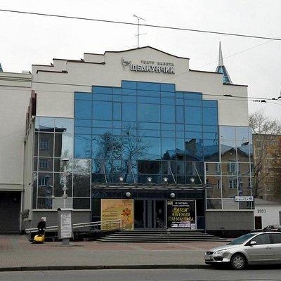 """Театр """"Щелкунчик"""""""