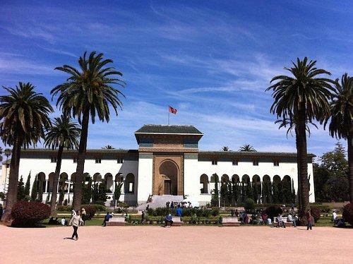 Plaza Mohammed V, Tribunal de Justicia