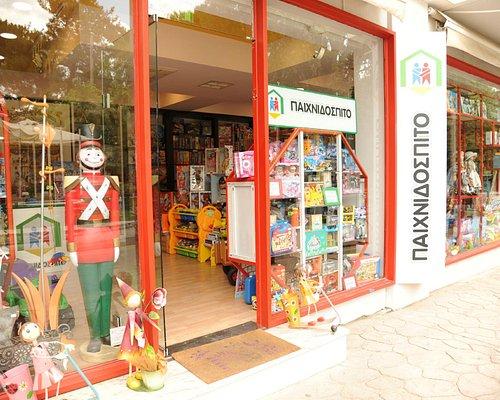 Το κατάστημα ΠΑΙΧΝΙΔΟΣΠΙΤΟ στην Κηφισιά!!!