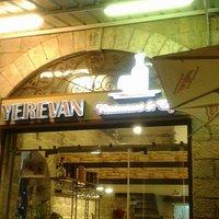 Ресторан Ереван