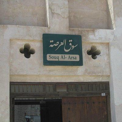 ingresso del souk