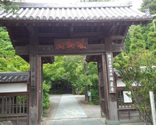 瑞巌寺入り口