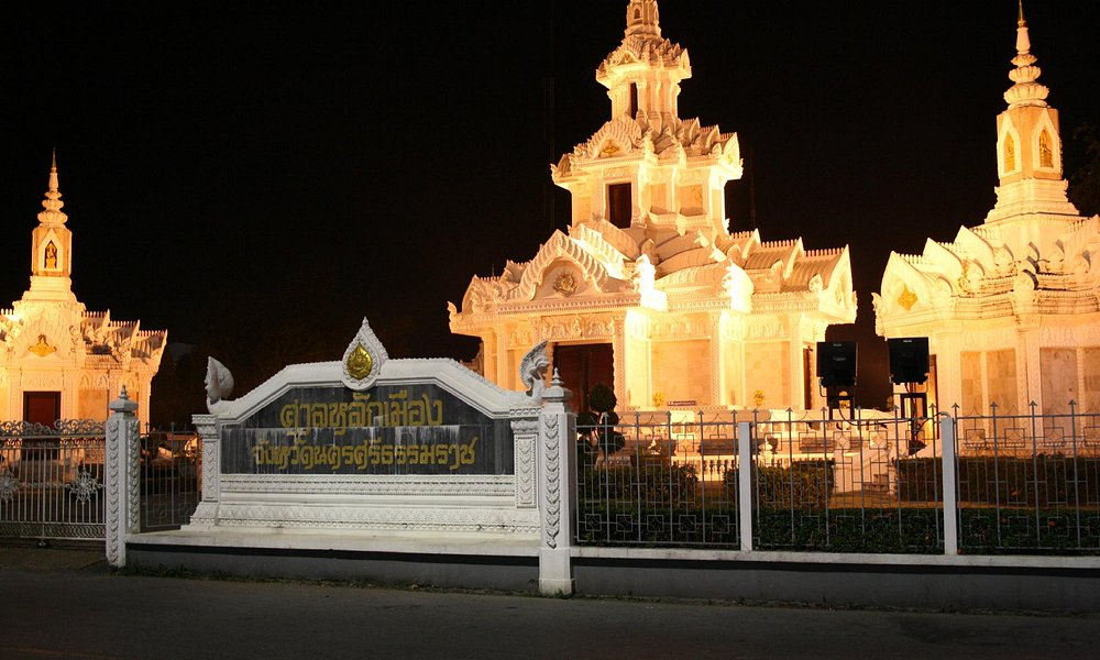 Lak Mueang , City Pillar Shrine, Nakhon Si Thammarat