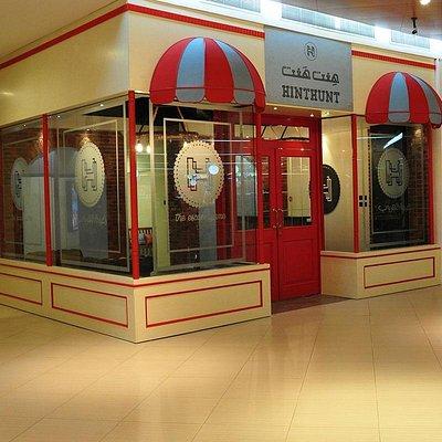 HintHunt Dubai, Times Square Center