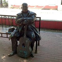 Михаил Круг на бульваре Радищева