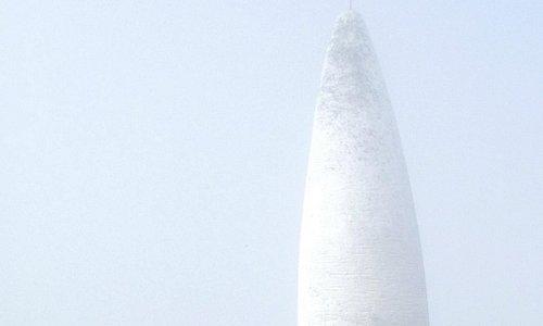 The famous Baltimore Beacon