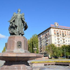 Art Fountain, Volgogrado, Rússia