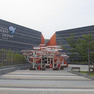 View of Aqua Planet building