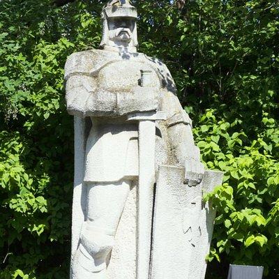 Парк-музей Владислав Варненчик