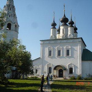 st-alexander-monastery.jpg?w=300&h=300&s=1