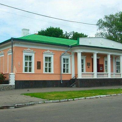 Poltava: Ivan Kotlyarevskiy Memorial Museum