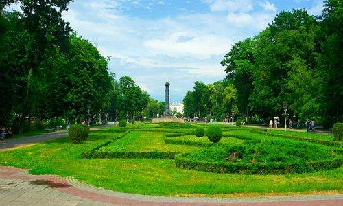 Poltava: Corpusniy Garden
