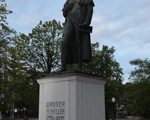 Шиллер