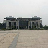 Far building of museum