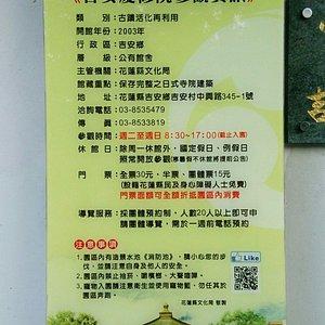 台湾宗教百景の一つ