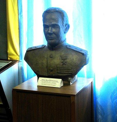 Бюст генерал-лейтенанта, Героя Советского Союза, Бойко Василия Романовича