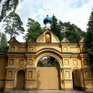 Центральный вход в монастырь. vnz-litva.ru
