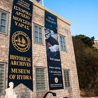The entrance of The Historical Archives Museum of Hydra