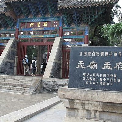 Entrance of the site