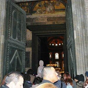 St Sophia Entrance Gate