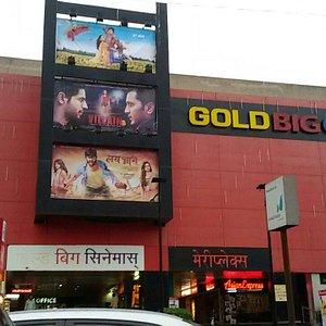 Gold Big Cinemas,  Kalyani Nagar, Pune, India.   Photo by Dhairyashil.