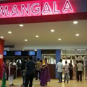 Mangala Multiplex, Pune.  Photo by Dhairyashil.