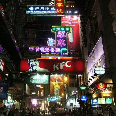 Shot of Lan Kwai Fong on my first night in Hong Kong of a 5 month stay.