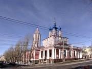 Храм в честь Рождества Богородицы (Никитский)