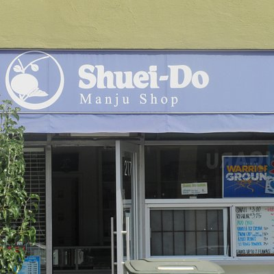Shuei-Do Manju Shop, Japantown, San Jose, Ca