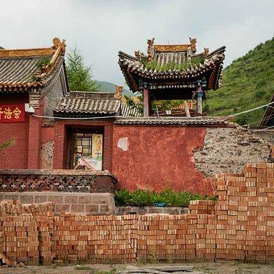 BaoHuaSi