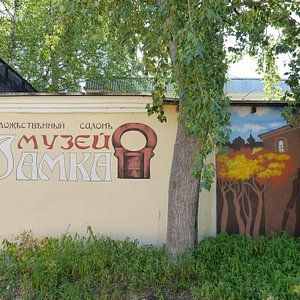 Стена музея
