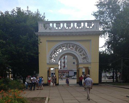 Арка со стороны улицы Ленина