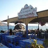 Linaria restaurant