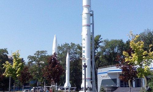 Парк ракет