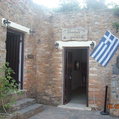 Музей Эль Греко вход