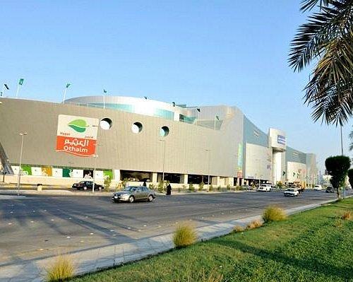 Othaim Mall,Dammam