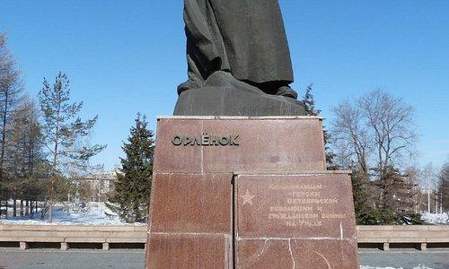 """Орлёнок"""