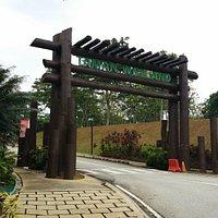 Entrance to Taman Wetlands.