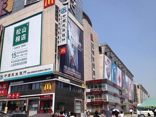 Bairong world trade center