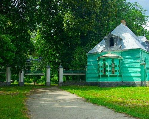 Skala-Podil's'ka: entrance to Skala-Podilskiy Park