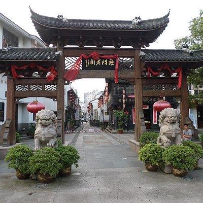Hai Men Lao Jie One