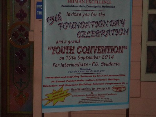 youth convention of swami vivekananda