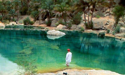Sultanate of Oman Tourism