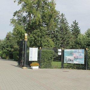 Вход с улицы Кирова